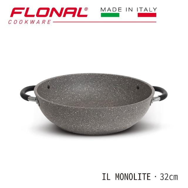 【Flonal 福隆】IL MONOLITE/雙耳炒鍋附玻璃蓋/32CM