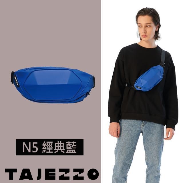 【TAJEZZO】NINJA系列 N5 Scutum斜背小胸包(經典藍)