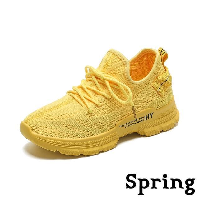 【SPRING】時尚縷空波紋彈力透氣飛織運動休閒鞋(黃)