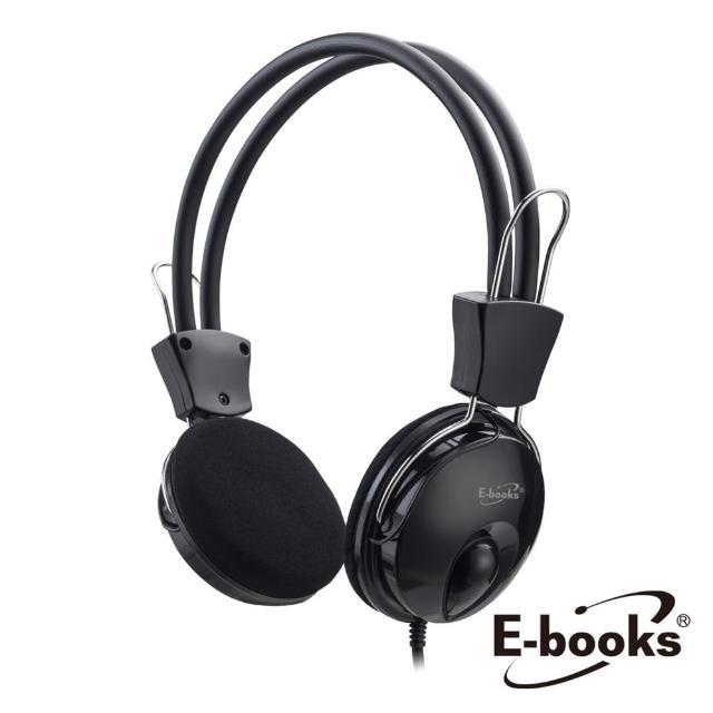 【E-books】SS31 翻轉伸縮頭戴式耳機麥克風