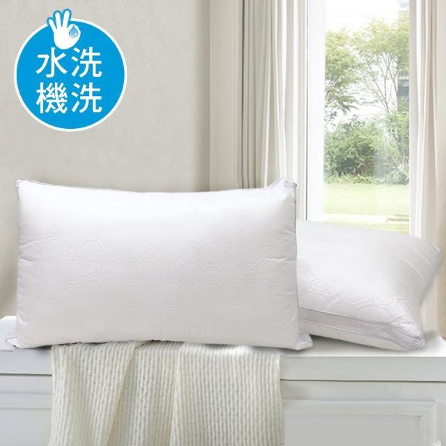 【Simple Living】飯店級可水洗防霉抗菌高彈力釋壓枕-台灣製(一入)