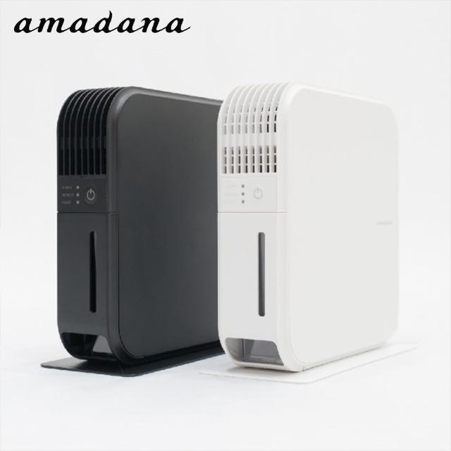 【amadana】櫥櫃用除濕機(HD-144T)