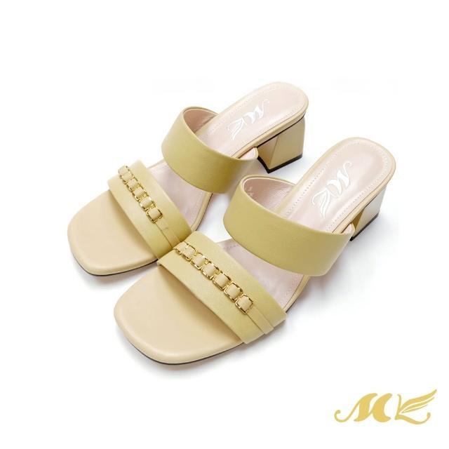 【SM】時尚鎖鏈真皮中跟鞋(柳黃綠)