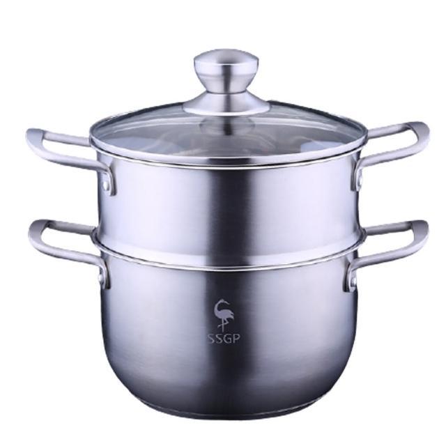 【PUSH!】廚房用品304不銹鋼三層複底湯鍋蒸鍋電磁爐蒸湯鍋具套裝鍋(D237)