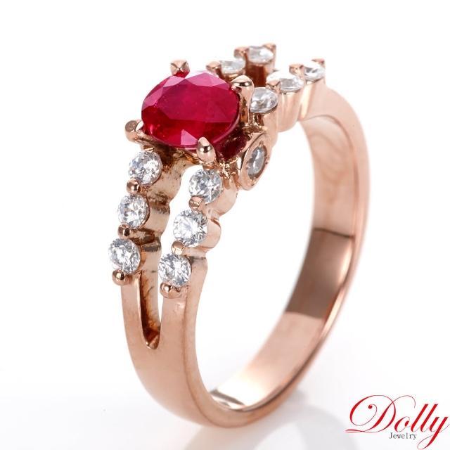 【DOLLY】緬甸 紅寶石 18K玫瑰金鑽石戒指(001)
