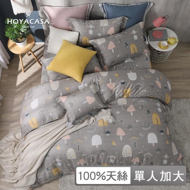 【HOYACASA】100%抗菌天絲兩用被床包組-萌樂園(單人加大)