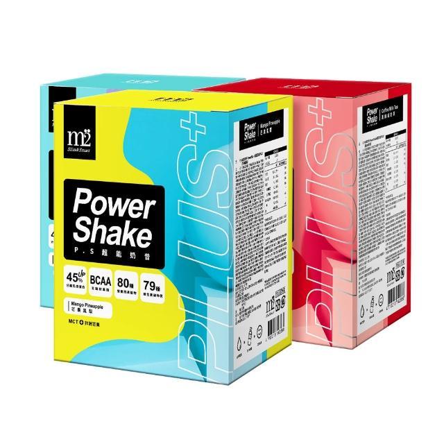 【M2 輕次方】超能奶昔-芒果鳳梨+黑絲絨奶茶+薄荷巧克力(1+1+1)