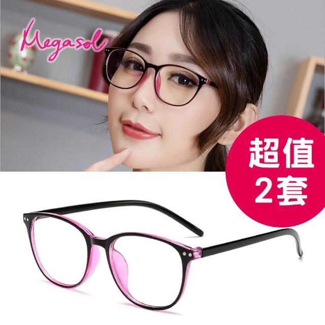 【MEGASOL】UV400抗UV濾藍光眼鏡時尚男女中性大框手機眼鏡2件組(米釘大圓黑框PX-6008-多色選)