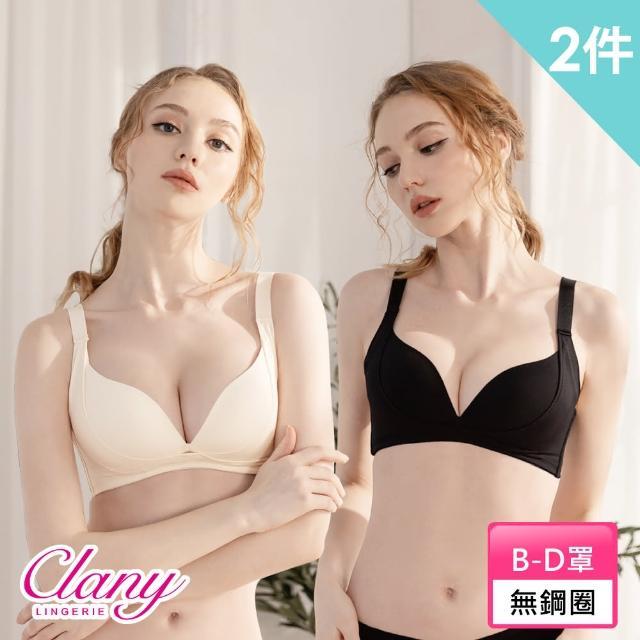 【Clany 可蘭霓】台灣製 無鋼圈集中交叉內衣 專利內衣 包副乳 防外擴(2件組 隨機出貨)