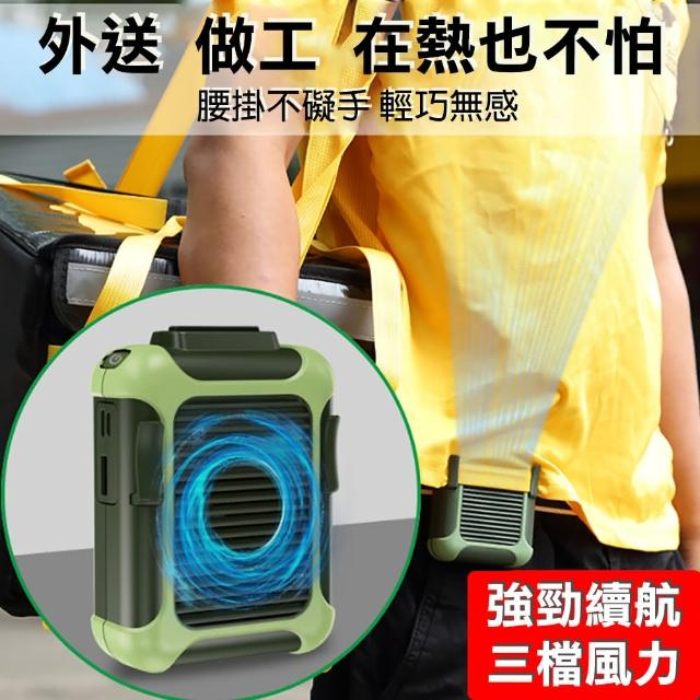 【WIDE VIEW】USB外送神器腰掛式風扇(YJ-514A)