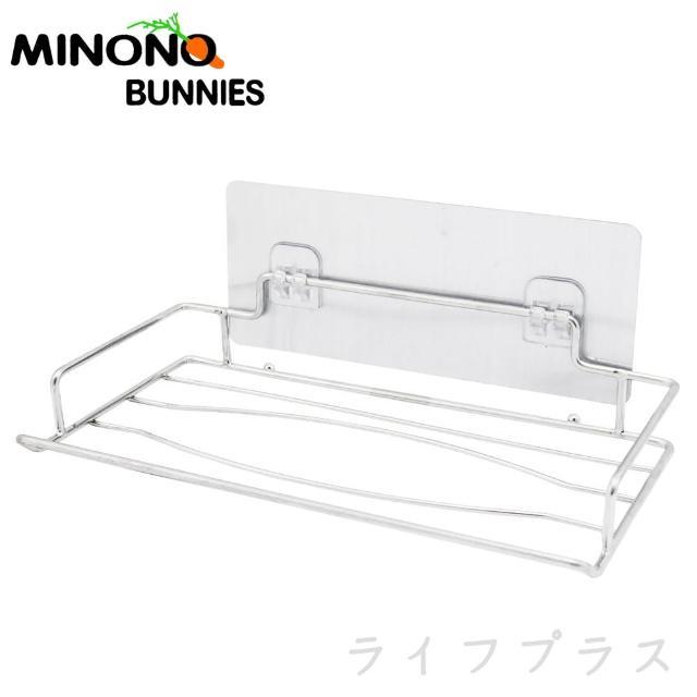 【MINONO 米諾諾】不留痕不鏽鋼衛生紙架(買一送一)
