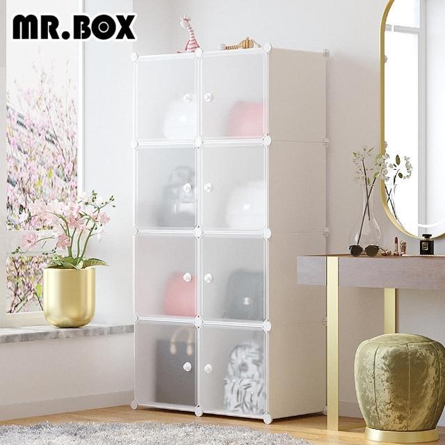 【Mr.Box】8格8門包包防塵收納組合櫃 深37CM(白+霧款)