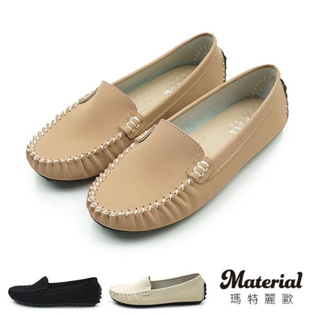 【MATERIAL】豆豆鞋 極簡平底豆豆鞋 MA女鞋 T58825(豆豆鞋)