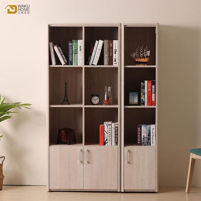 【德泰傢俱】Metheus時尚簡約2.7尺書櫃+1.3尺書櫃 B001-K529+K530