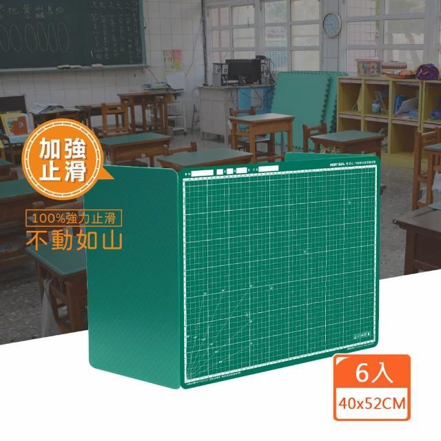 【MORNSUN】6入裝 學生專用防疫桌墊/防疫隔板/用餐隔板/簡易隔板 桌墊 輕切割(雙北會考專用隔板)