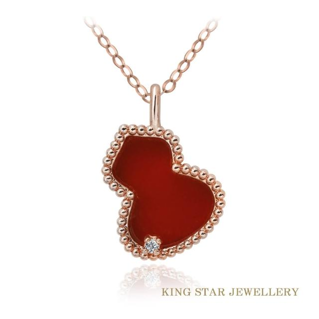 【King Star】瑪瑙18K玫瑰金葫蘆鑽墜(使用硬金電鑄工藝)