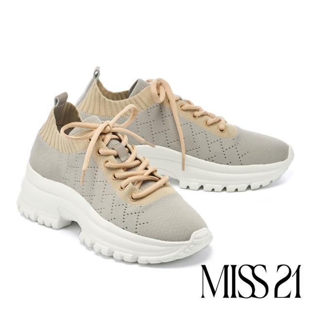 【MISS 21】菱格飛織布縮口鋸齒綁帶厚底休閒鞋(灰)