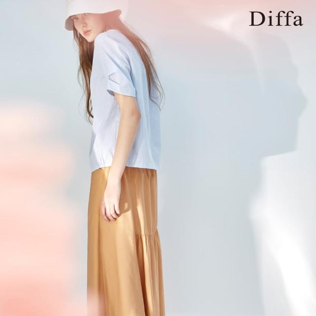 【Diffa】不對稱剪接開衩長裙-女