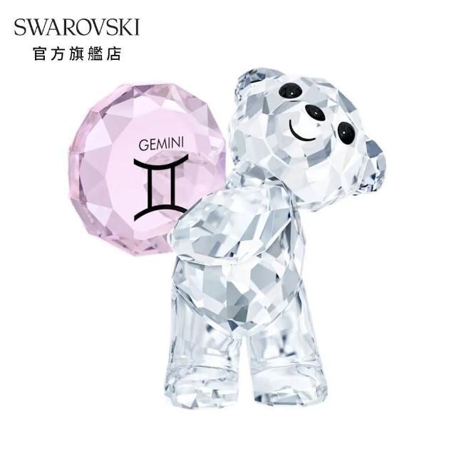 【SWAROVSKI 施華洛世奇】KRIS BEAR KRIS小熊 – 雙子座
