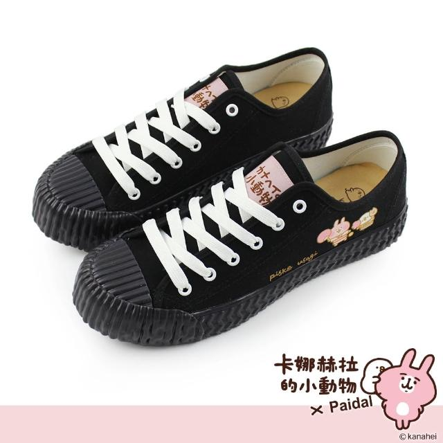 【Paidal】卡娜赫拉的小動物 夏日祭典變色餅乾鞋帆布鞋(黑色)
