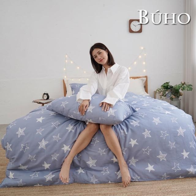 【BUHO布歐】天然嚴選純棉雙人舖棉兩用被套6x7尺(多款任選)