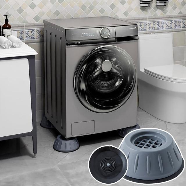 【EZlife】洗衣機家電防震防滑增高腳墊4入組