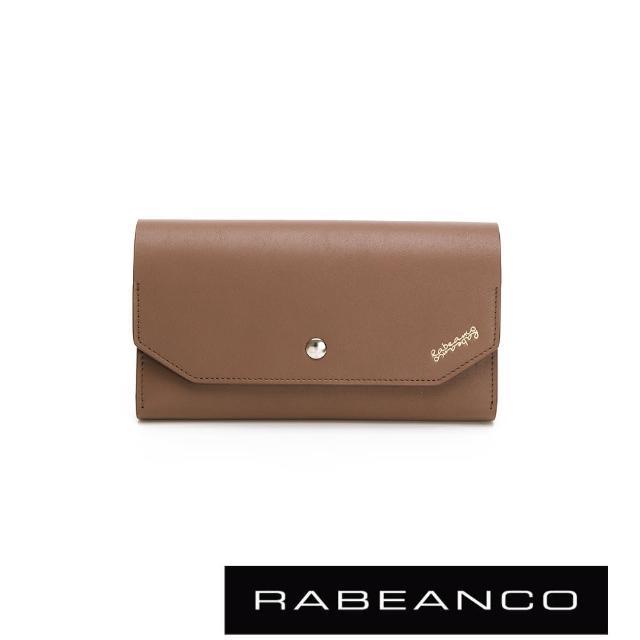 【RABEANCO】摩登時尚信封設計撞色長夾(深卡其)