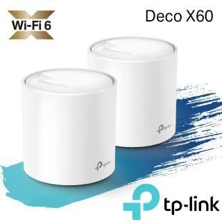 TP-Link【獨家-含2入壁掛架】【TP-Link】(2入)Deco X60 AX3000 Mesh 雙頻WiFi 6網狀路由器+【市價$499】 壁掛架