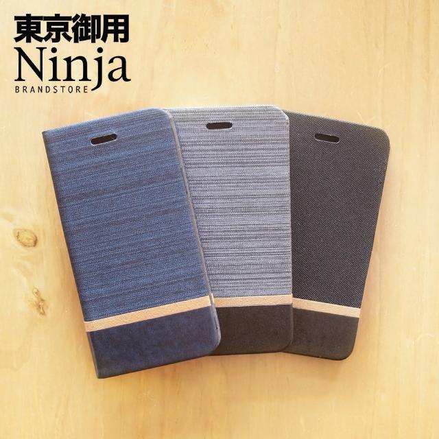 【Ninja 東京御用】ASUS Zenfone 8(5.9吋)ZS590KS 復古懷舊牛仔布紋保護皮套
