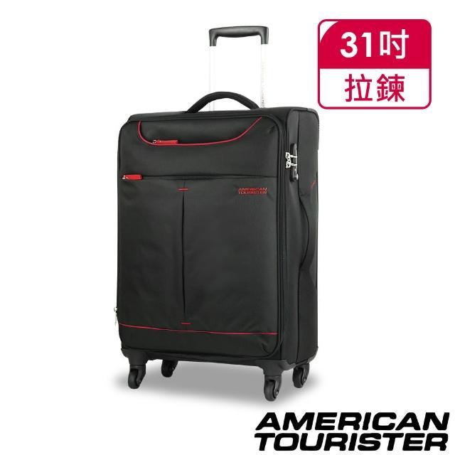 【AMERICAN TOURISTER 美國旅行者】超輕量 行李箱 31吋 可加大 布箱 拉桿箱 皮箱 商務箱 SKY 大容量 25R