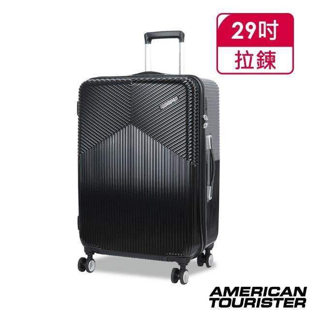 【AMERICAN TOURISTER 美國旅行者】DL9 霧面 防刮 行李箱 旅行箱 29吋 2:8比例 防盜拉鍊 飛機輪 Air Ride