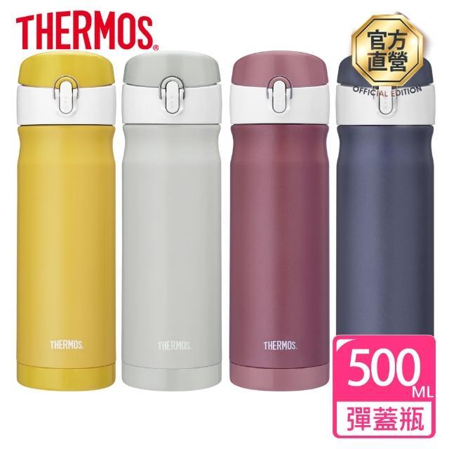 【膳魔師x凱菲】不鏽鋼彈蓋保溫瓶500ml+陶瓷保溫杯350ml(JEWC-500+TCCA-350S)