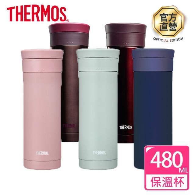 【膳魔師x凱菲】不鏽鋼保溫杯480ml+隨手瓶500ml(JMK-503+TCTH-500)
