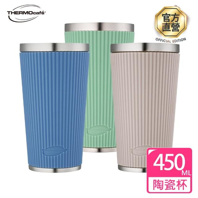 【凱菲_贈不銹鋼保鮮盒】不鏽鋼陶瓷塗層保溫杯450ml(TCCS-450S+Z-SSFS500)