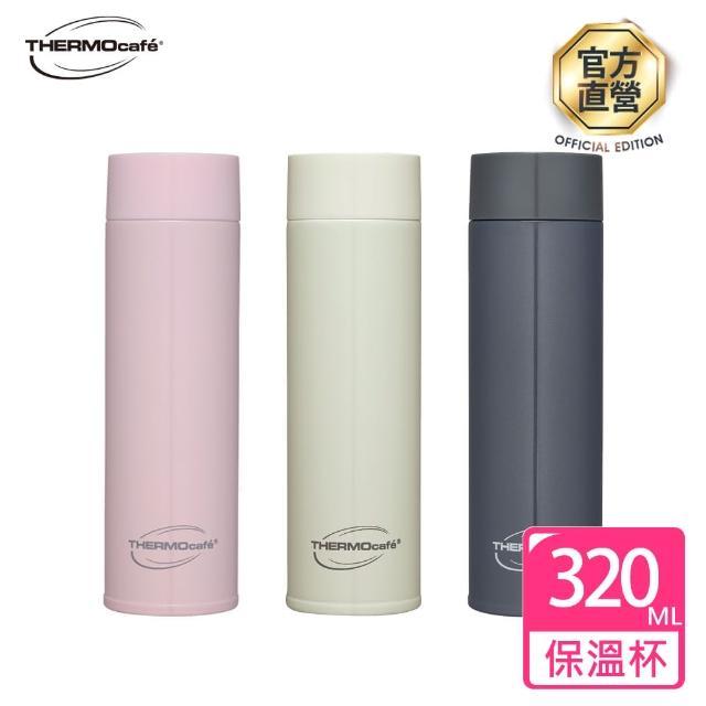 【凱菲_買1送1】不鏽鋼真空保溫杯320ml+320ml(TCSC-320)