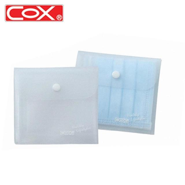 【COX 三燕】EVA環保抗靜電防疫可分類式口罩夾 外出型(2個1包)