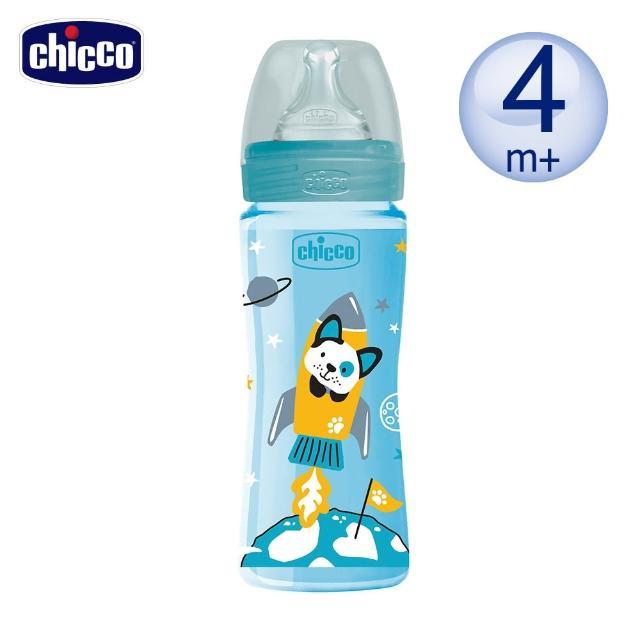 【Chicco】舒適哺乳-防脹氣PP奶瓶330ml