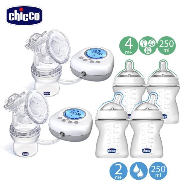 【Chicco】天然母感電動吸乳器x2+天然母感2倍防脹PP奶瓶4大