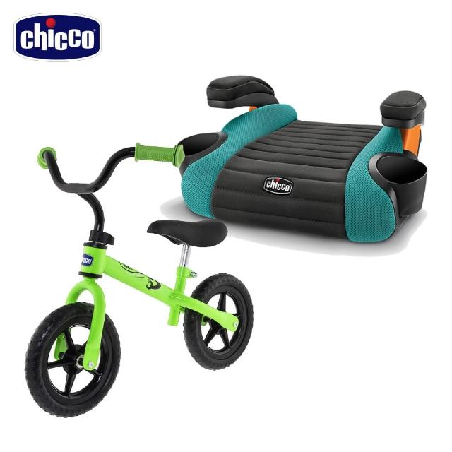 【Chicco】GoFit汽車輔助增高座墊+幼兒滑步車