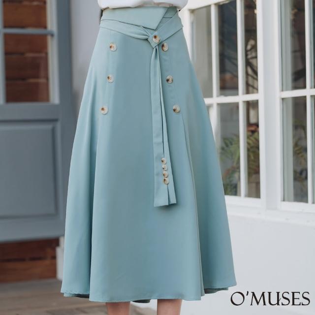 【OMUSES】交叉綁帶排扣A-line綠色長裙13-6896(S-L)