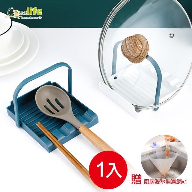 【Conalife】廚房枱面四卡槽鍋鏟湯勺收納架(1入)