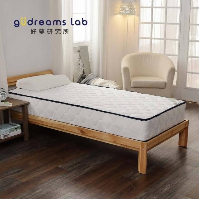 【Tronlife 好床生活】J01厚實3M防潑水乳膠獨立筒床墊|雙人特大7尺