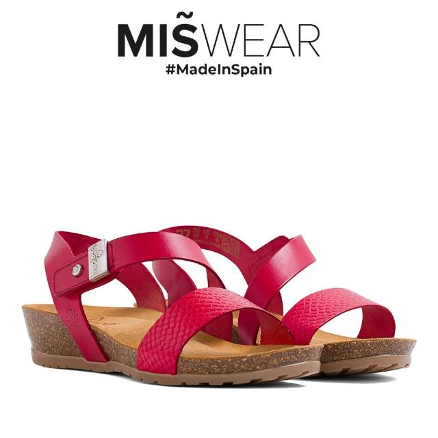 【MISWEAR】Yokono 真皮蛇紋軟木涼鞋-紅