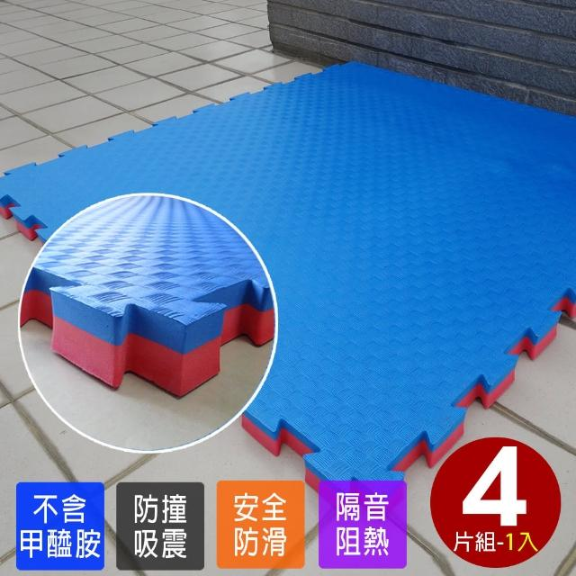 【Abuns】百大特厚4CM紅藍雙色榻榻米紋運動地墊104.5*104.5CM(4片裝-適用1.5坪)