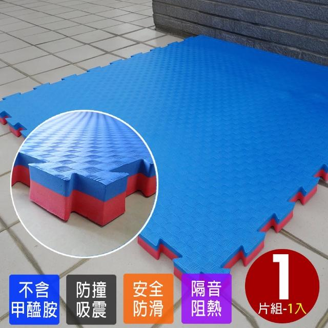 【Abuns】百大特厚4CM紅藍雙色榻榻米紋運動地墊104.5*104.5CM(1片裝)