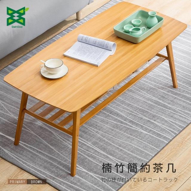 【Ashley House】楠竹傢俱系列-120公分雙層大茶几/和室茶几桌(高山楠竹)
