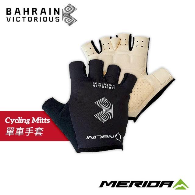 【MERIDA 美利達】巴林勝利車隊 單車短指手套 車隊版(半指手套/單車/自行車)