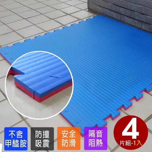 【Abuns】百大厚2CM紅藍雙色榻榻米紋運動地墊104.5*104.5CM(4片裝-適用1.5坪)
