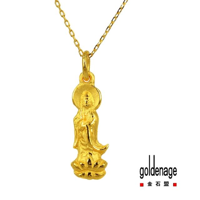 【金石盟】觀音黃金項鍊0.85錢±0.02錢(9999純金製造)