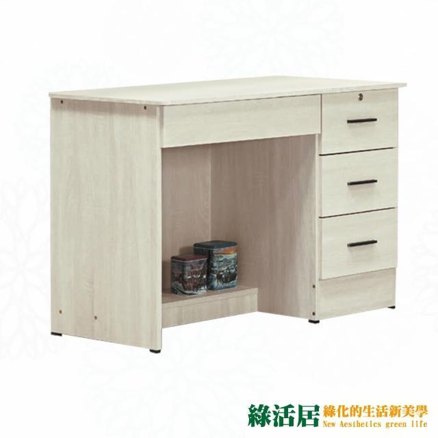 【綠活居】瓦利 現代3.5尺四抽書桌(三色可選)